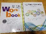 통합마케팅커뮤니케이션 2014.6.25 초판1쇄발행