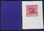 법계인유(法界印留) 1977년 초판, 1000부 한정판  /사진의 제품   /  상현서림 /☞ 서고위치:RW 3  *[구매하시면 품절로 표기됩니다]
