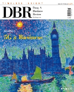 DBR No.275 동아 비즈니스 리뷰 (2019.06-2)   Dong-A Business Review June 2019 Issue 2