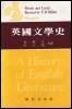 영국문학사(MOODY) 초판8쇄(1992년)