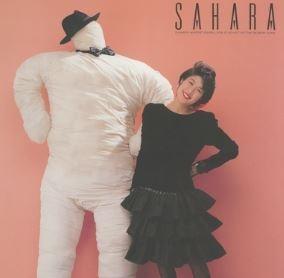 Rie Murakami - Sahara lp 미개봉