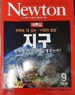 Newton 뉴턴 우주에 떠 있는 `기적의 행성` 지구 2010년9월호