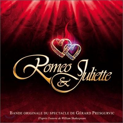 뮤지컬 Romeo & Juliette (로미오와 줄리엣) - O.S.T.