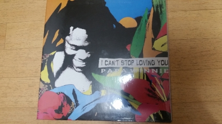 Papa Winnie - I can't stop loving you