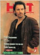 핫뮤직 (HOT MUSIC) 1992년 7월호