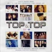 [미개봉] V.A. / Top & Top: Sm Vs Jive (2CD)