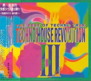 [일본반] V.A - The Best Of Techno Trax - Techno House Revolution III