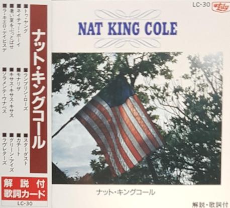 [일본반] Nat King Cole - Nat King Cole