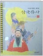 삼국유사 (푸른담쟁이 우리문학 25)
