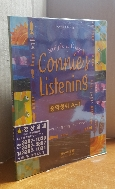 Connie's Listening 중학청취 A-1(CD 2개포함)