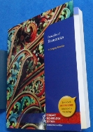Principles of Economics (7 th )  / 사진의 제품   / 상현서림  / :☞ 서고위치:OA 2 * [구매하시면 품절로 표기됩니다]