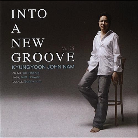 남경윤 - Into A New Groove
