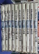 한국근대회화선집韓國近代繪畵選集(한국화,전13권 중 세권부족 )    /사진의 제품   ☞ 서고위치:403 -02