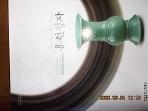 용천청자 -흙을 빚어 옥을 만들다 /(2011 부산박물관 국제교류전)