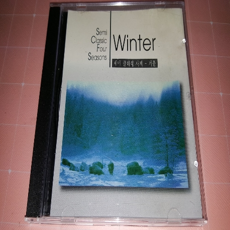 세미 클래식 사계 - 겨울