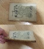 조선속담집 (정음사, 1948년 초판,조선어학회 김원표)