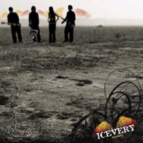 아이스베리 (Icevery) - 1집 My Story