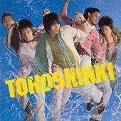 동방신기 / Summer: Summer Dream/ Song For You/ Love In The Ice (Single)