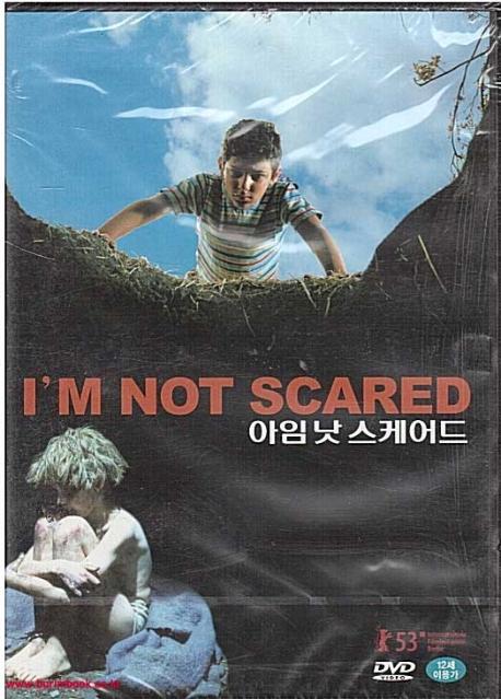 영화 DVD 아임 낫 스케어드(I'M NOT SCARED) 838-4