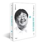 지상 최대의 내기 / 곽재식 (한정판 동네책방 에디션)