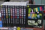 전파의 성 1-12-미개봉세트