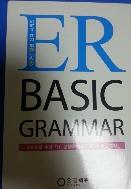 ER BASIC GRAMMAR