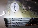 반지의 제왕 (1~6) /(전6권/J.R.R.톨킨/하단참조)