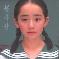 V.A. / 첫사랑 (5CD)