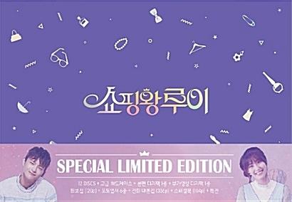 [블루레아] 쇼핑왕 루이 [MBC-TV드라마] / (미개봉) [감독판]12disc/아웃박스+띠지+특전 책자 포함