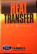 Heat Transfer [8th Edition, paperback]