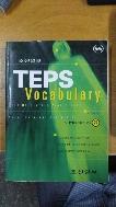 TEPS Vocabulary