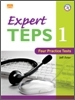 Expert TEPS Four Practice Tests : Student`s Book with Audio Tape4개만