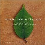 뮤직 사이코테라피 (Music Psychotherapy)