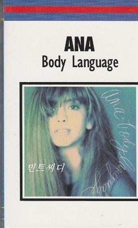 [카세트 테이프] Ana - Body Language
