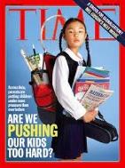 Time Asia (주간 아시아판): 2006년 3월 27일 (지하C12-5)