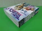 마법소녀 위치 1,2,3,4권 전권세트 -- 상세사진 올림
