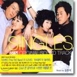 [중고] O.S.T. / Singles - 싱글즈 (Digipack)