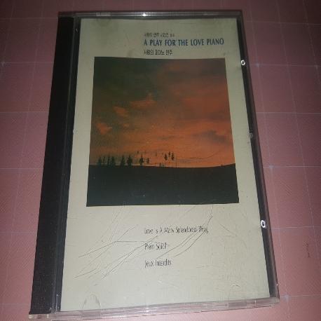 사랑의 연주 시리즈 Vol.4 - 사랑의 피아노 연주