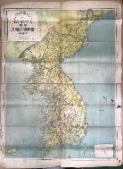 1948년판 표준 대한민국전도 1매