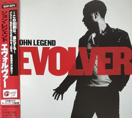 [일본반] John Legend - Evolver [+3 [Bonus Track]