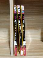 기탄출판)기탄 만화교과서 2006년