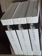 안나 카레니나 세트(한글판+영문판) /사진의 제품  / 상현서림  / :☞ 서고위치:MN 8 *  [구매하시면 품절로 표기됩니다]