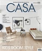 까사리빙 2020년-5월호 (CASA Living) (신247-6)