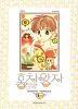 홍차왕자. 1~7(애장판)상급/소장용
