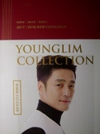 Younglim Collection - 2017/2018 New Catalogue (Hard Cover)
