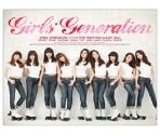 소녀시대 - 미니앨범 1집 : 지 (Gee)