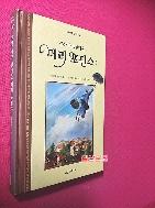 우산 타고 날아온 메리 포핀스 //166-7