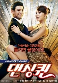 댄싱퀸 (1disc)(2012)