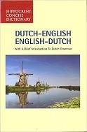 네덜란드어-영어 단어장
