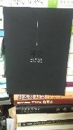 平立 규방의 발견(Flat Form : Gyubang) -새책수준-